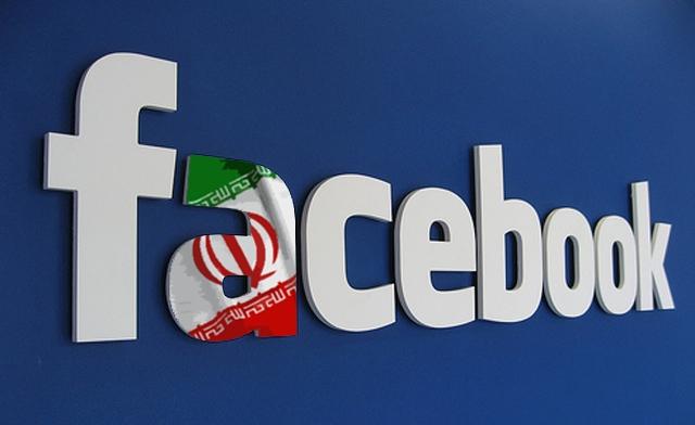 facebook iran