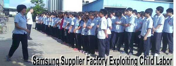 ONG china labor watch