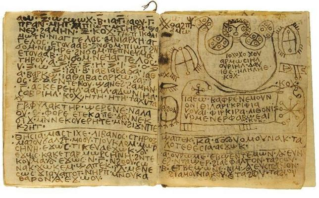 codice-egipcio--644x400