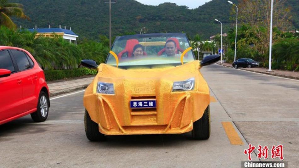 primer coche impreso en 3D
