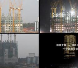 rascacielos china