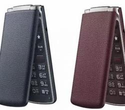 LG-Gentle-640x480