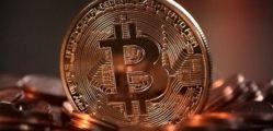 1512328155_bitcoin_2007769_640_1_
