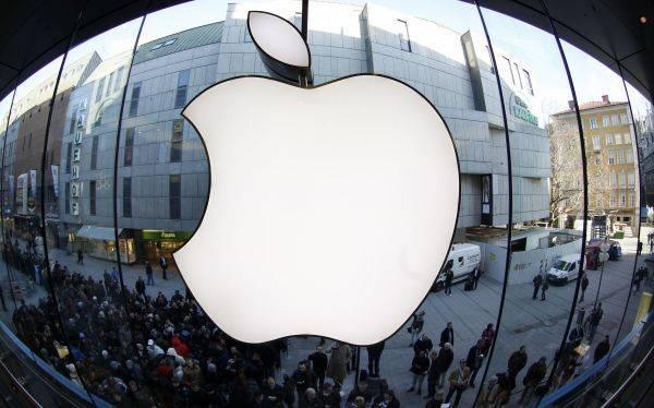 Resultado de imagen para Apple COMPAÑÍA