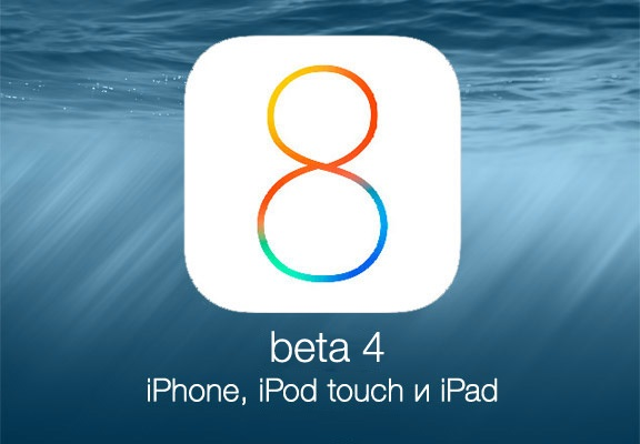 iOS-8-beta 4