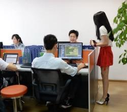 tendencia en empresas chinas