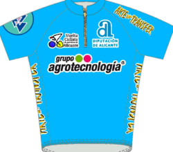 1524821254_Maillot